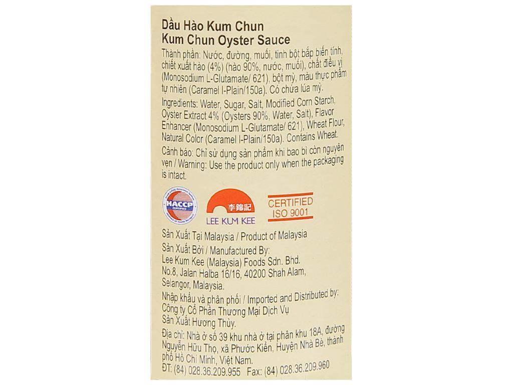 Dầu hào Kum Chun Lee Kum Kee chai 255g 3