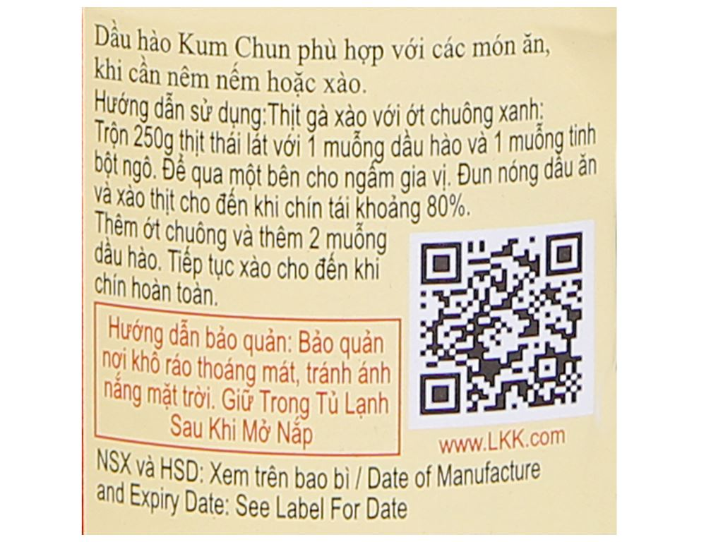Dầu hào Kum Chun Lee Kum Kee chai 255g 4