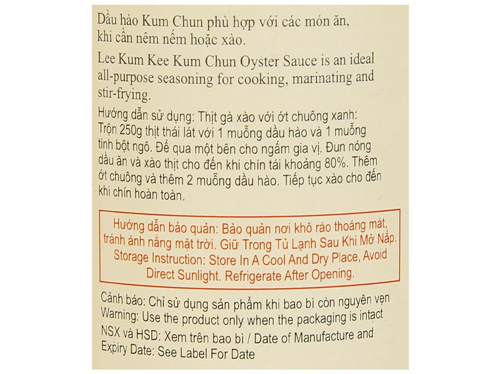 Dầu hào Kum Chun Lee Kum Kee chai 510g 4
