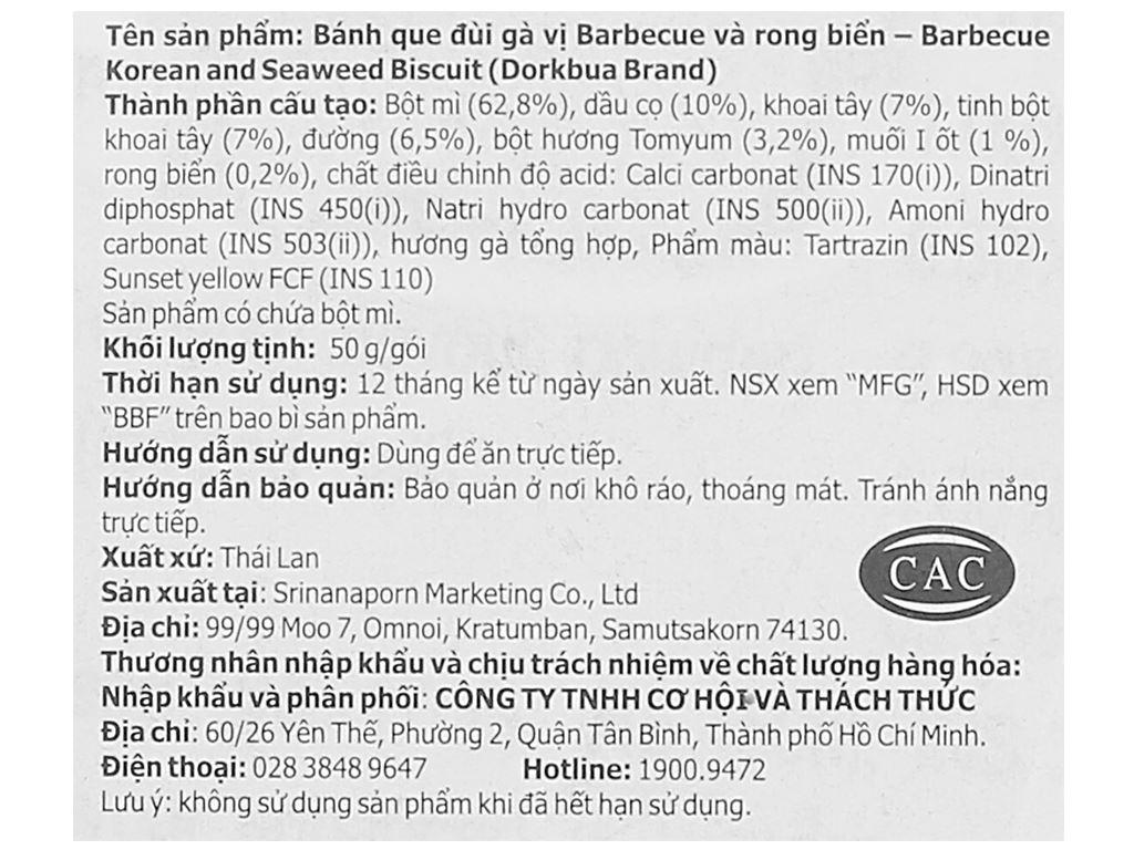 Bánh que đùi gà vị BBQ và rong biển Dorkbua gói 50g 3