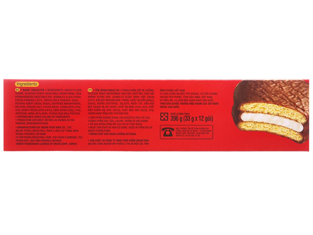 Bánh Choco-pie hộp 12 cái 360g 3