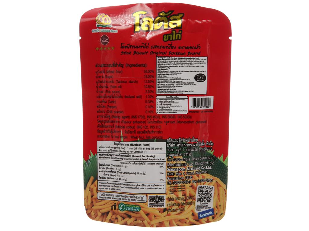 Bánh que đỏ Dorkbua gói 25g 2