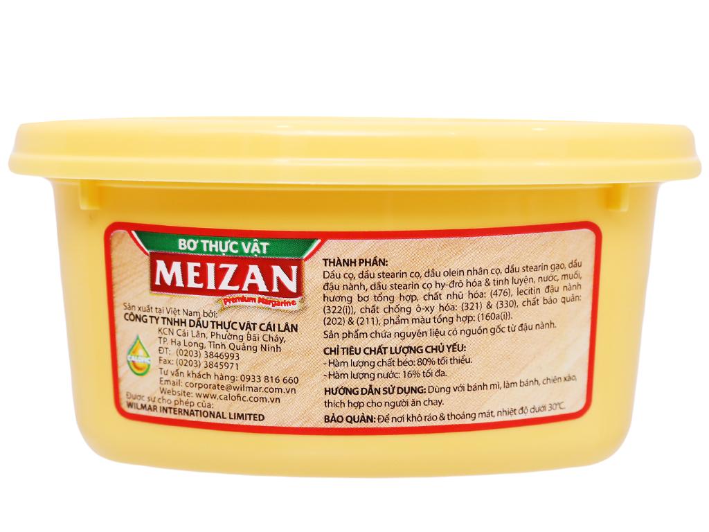 Bơ thực vật Meizan hũ 80g 3