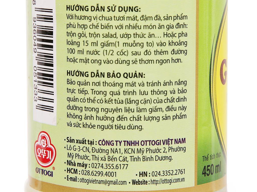 Giấm gạo Ottogi chai 450ml 4
