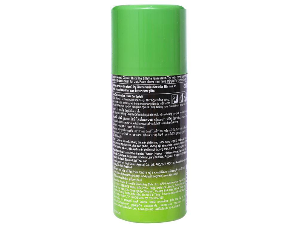 Bọt cạo râu Gillette hương chanh 175g 2