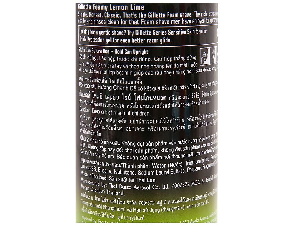 Bọt cạo râu Gillette hương chanh 175g 5