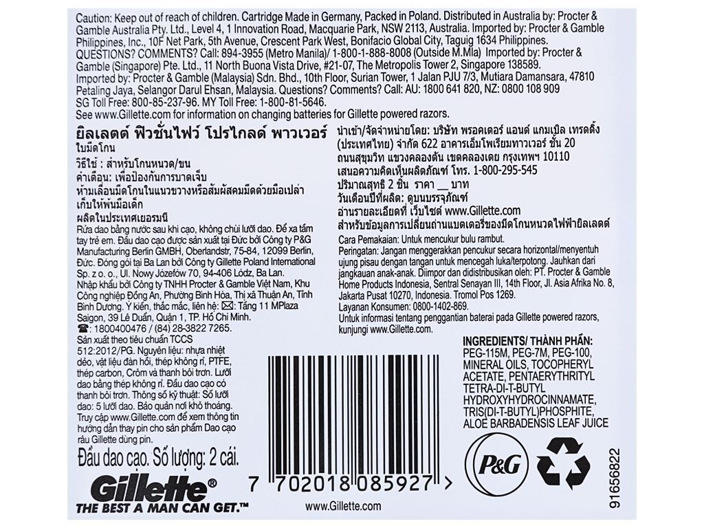 2 lưỡi dao cạo râu 5 lưỡi Gillette Fusion 5 Power 5