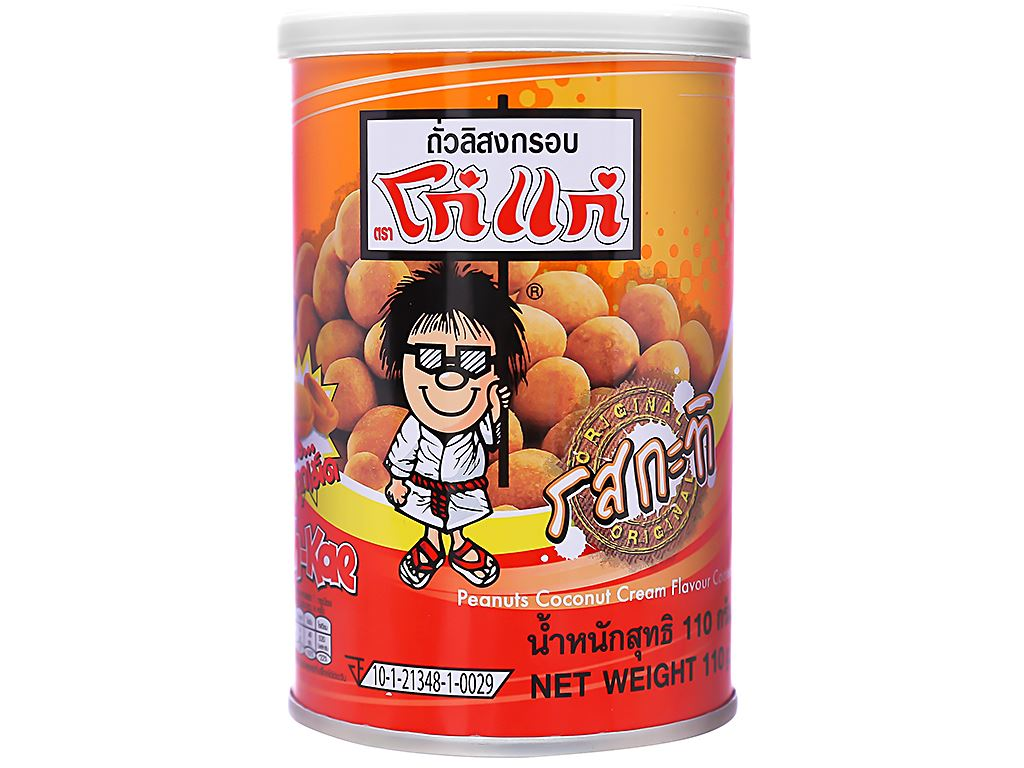 Đậu phộng vị kem dừa Koh-Kae lon 110g 1