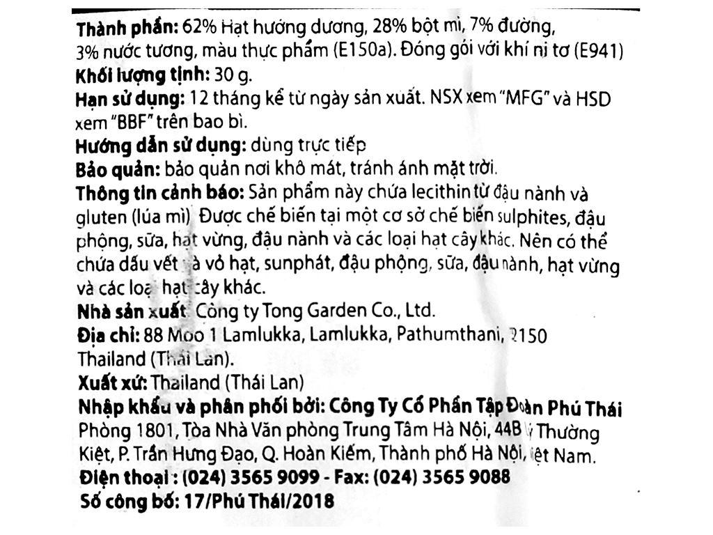Hạt hướng dương vị mặn Tong Garden gói 30g 3