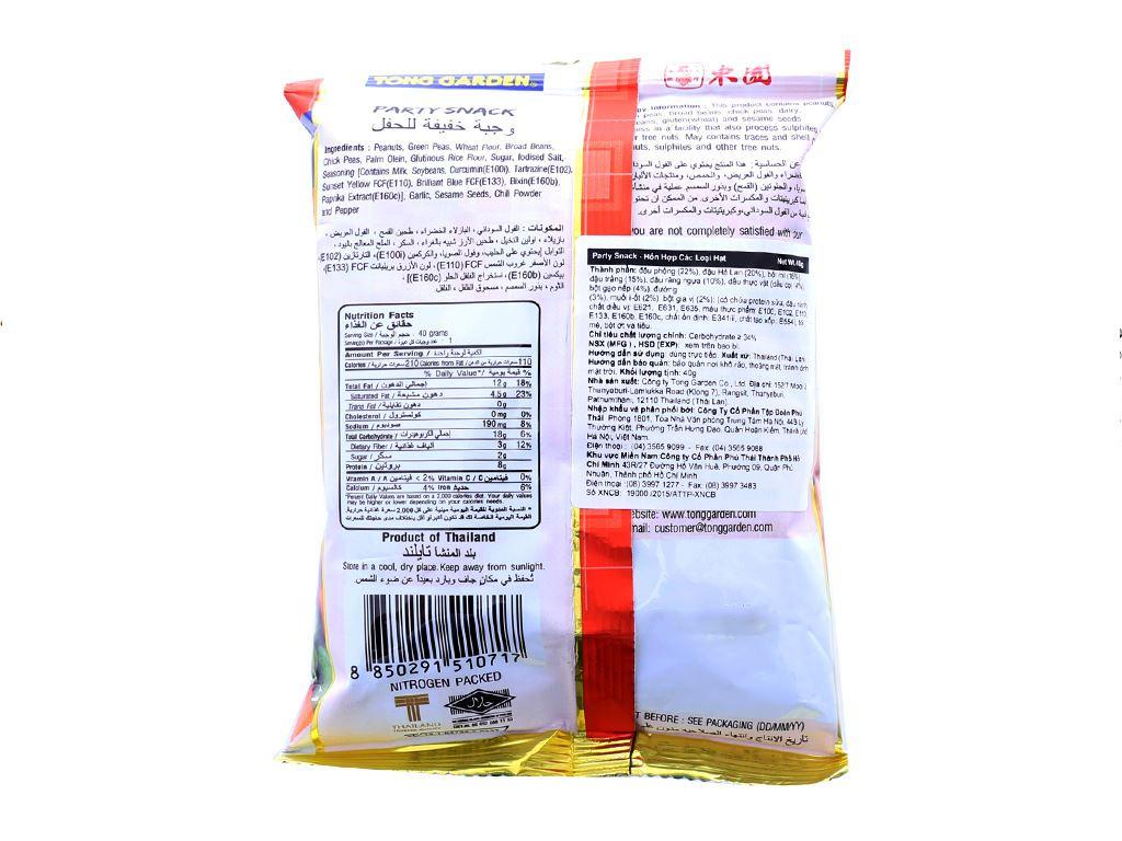 Snack và đậu hỗn hợp Tong Garden gói 40g 4