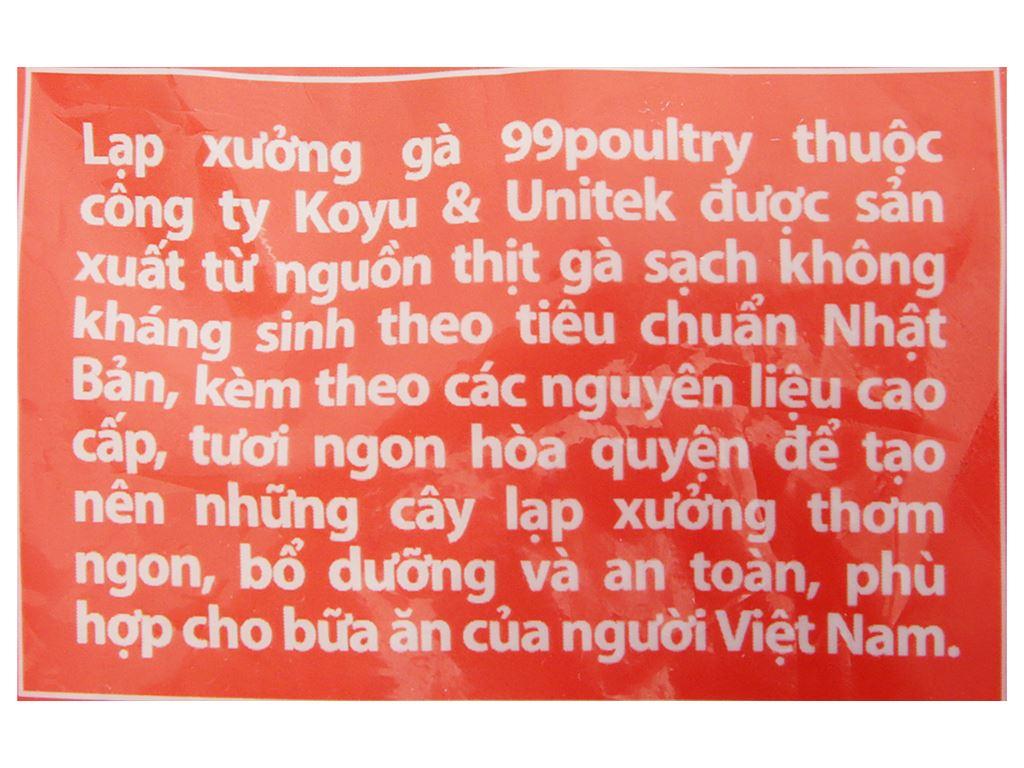Lạp xưởng gà 99 Poultry gói 500g 4