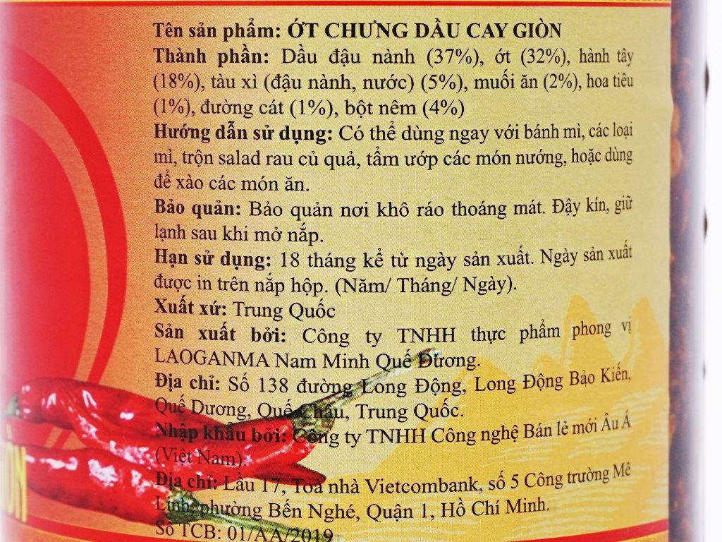 Ớt chưng dầu cay giòn Lao Gan Ma hũ 210g 3