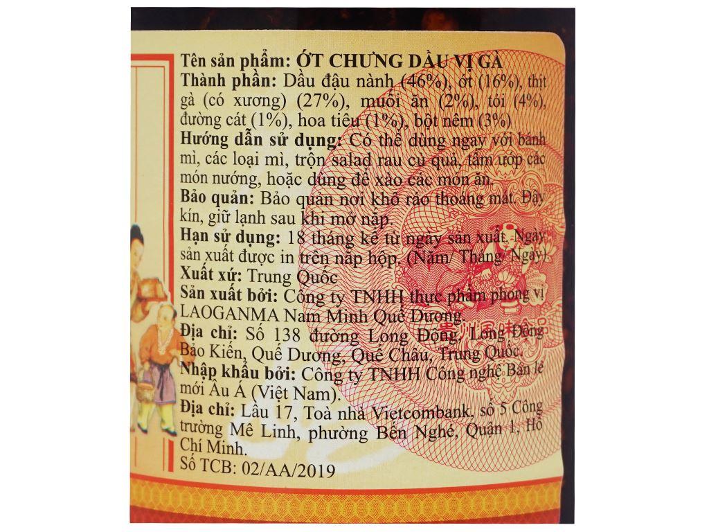 Ớt chưng dầu vị gà Lao Gan Ma hũ 280g 3