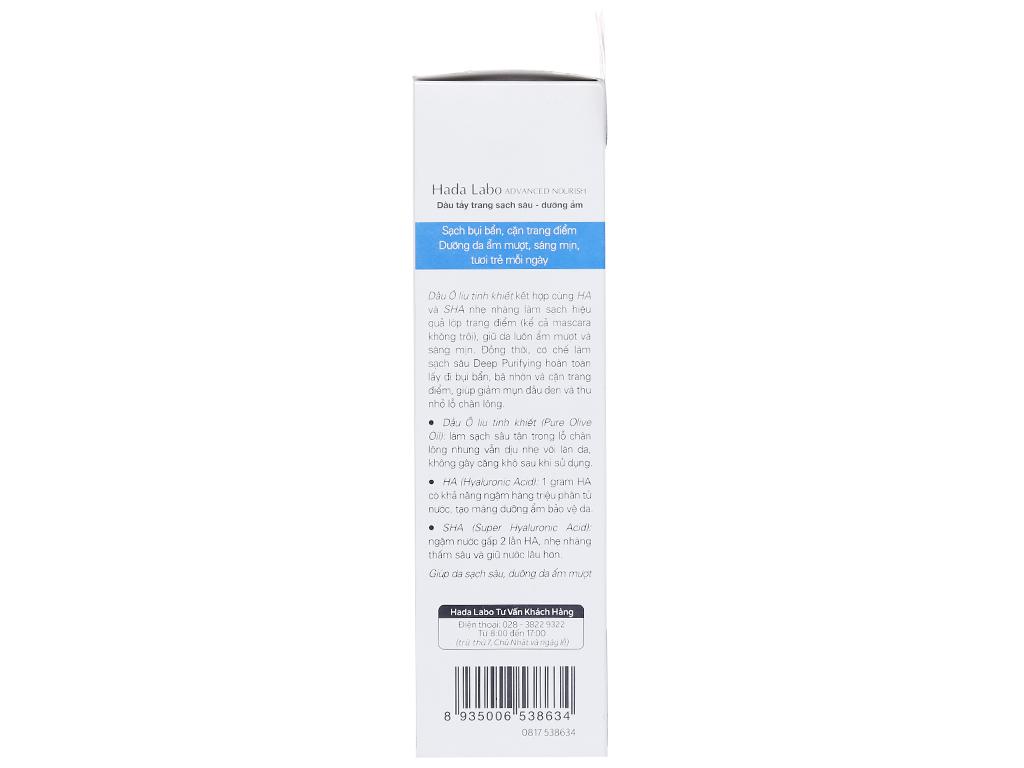Dầu tẩy trang Hada Labo sạch sâu dưỡng ẩm 200ml 7