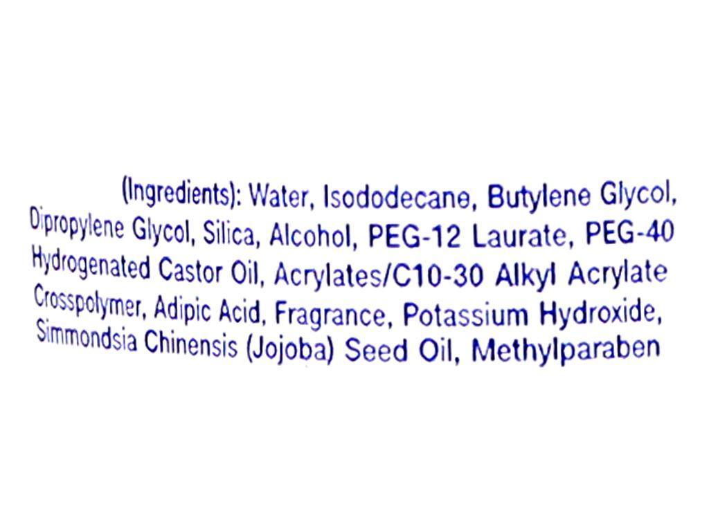 Sữa tẩy trang Bioré 3 lớp sạch sâu dưỡng ẩm 300ml 3