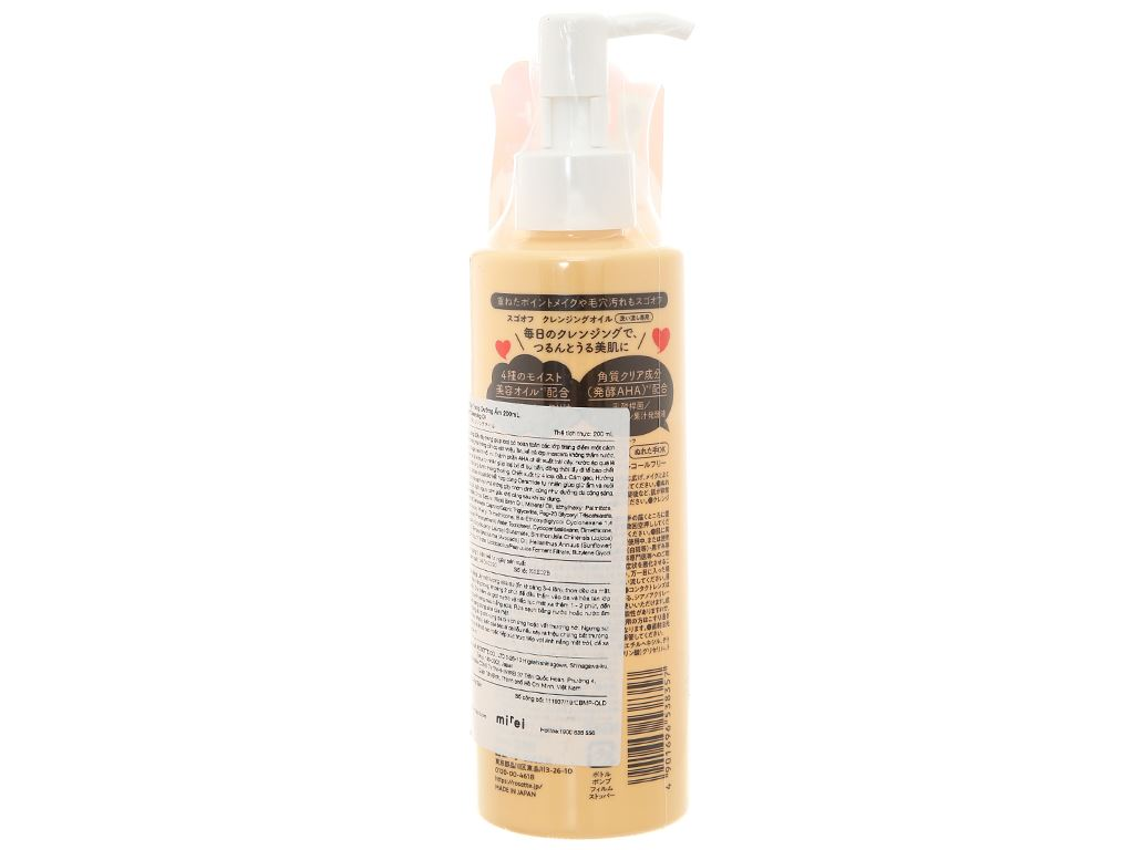 Dầu tẩy trang Sugoff dưỡng ẩm 200ml 2