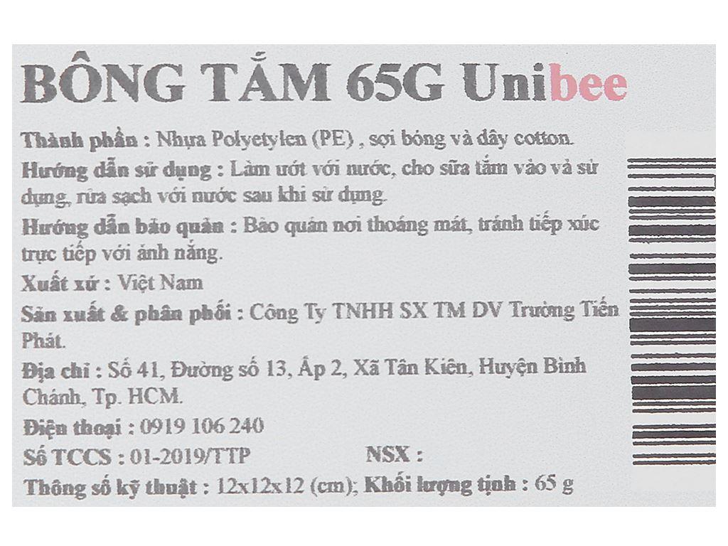 Bông tắm 1 lớp Unibee 65g (giao màu ngẫu nhiên) 6