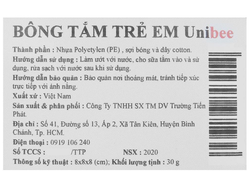 Bông tắm trẻ em Unibee 30g (giao màu ngẫu nhiên) 6