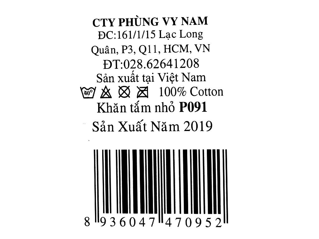 Khăn tắm cỡ nhỏ Phùng Vy Nam P091 44 x 95.5cm (giao màu ngẫu nhiên) 5