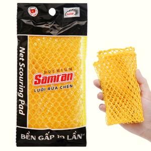Lưới rửa chén Samran 31.3cm