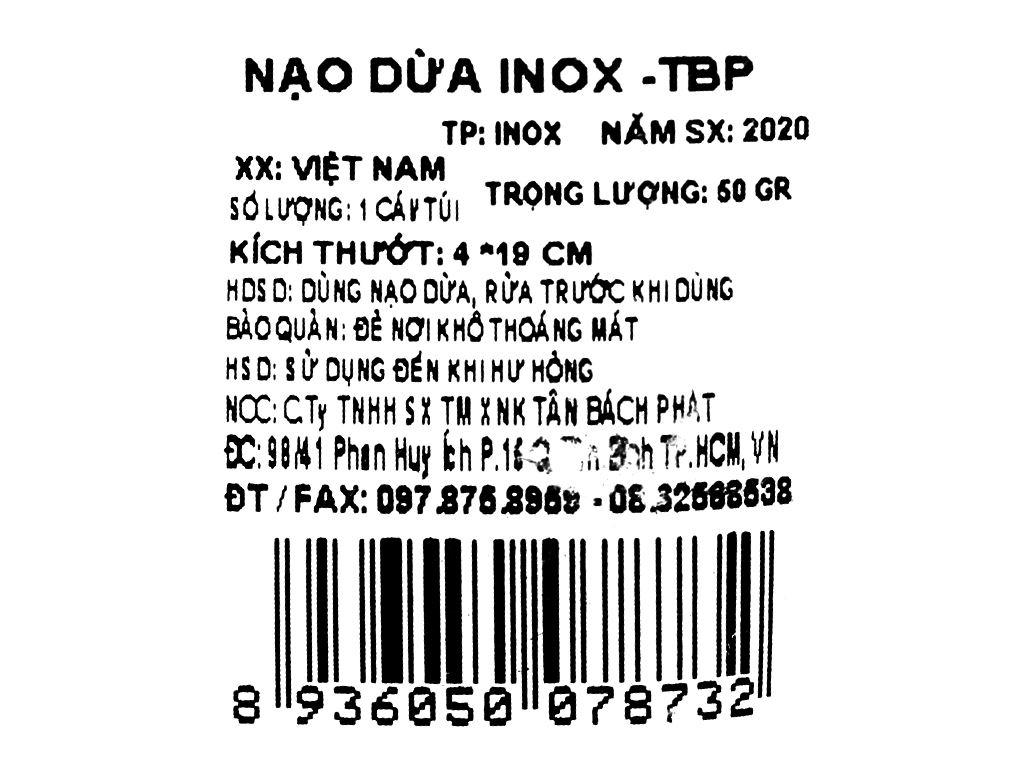 Nạo dừa inox 4 x 19cm Tân Bách Phát 5