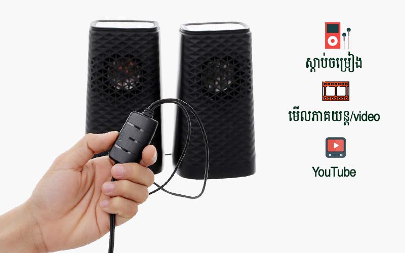 Speaker Fenda V320 | BigPhone.com