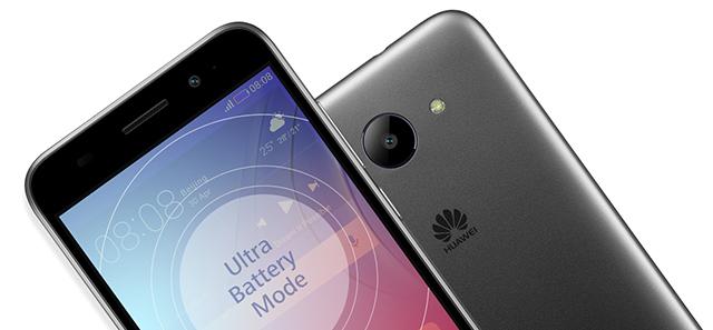 Đánh giá điện thoại Huawei Y3 2017