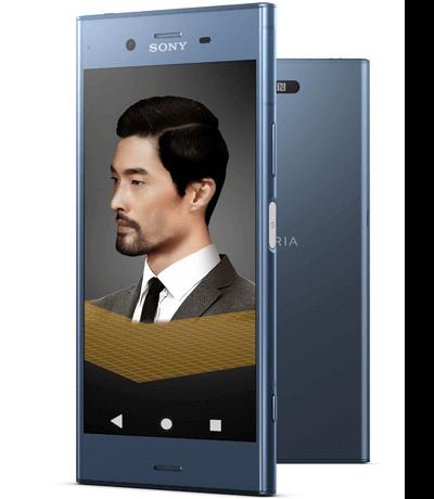 Điện thoại Sony Xperia XZ1