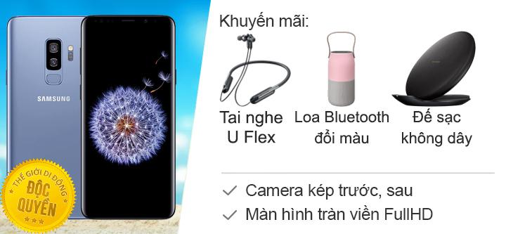 Samsung Galaxy S9+ 64GB (Xanh san hô)