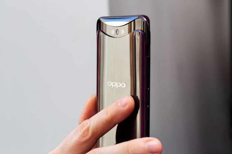 Phone - ទូរស័ព្ទ OPPO Find X - ពណ៌ Find X