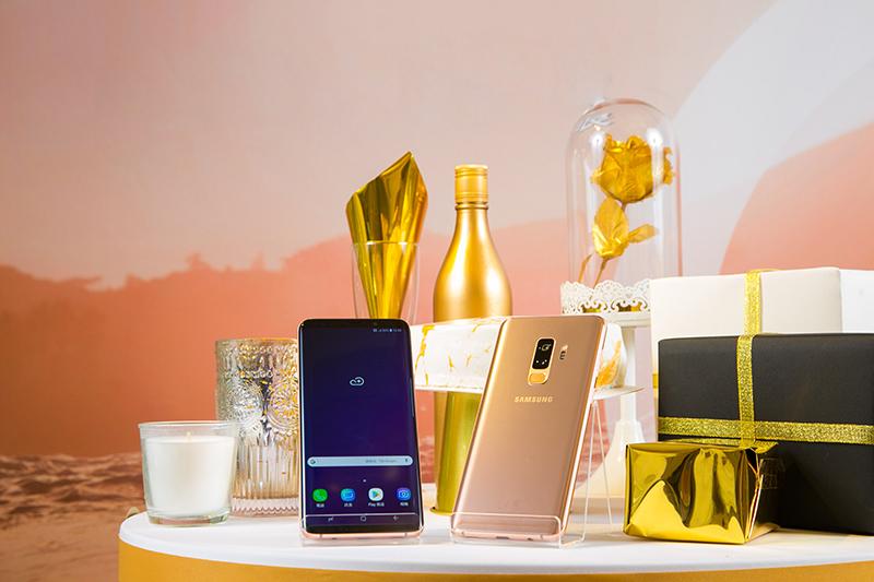 thiết kế Samsung Galaxy S9 Plus 128GB Hoàng Kim