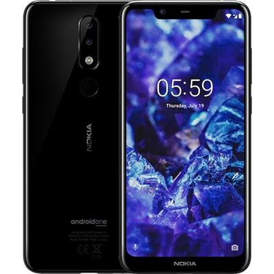 Ngày mai, Nokia 5.1 Plus sẽ ra mắt tại Nokia Mobile Gaming Day - ảnh 3