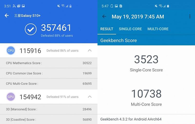 Điểm Antutu trên điện thoại Samsung S10 Plus