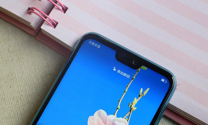Màn hình của điện thoại Honor 9N