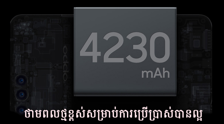 Phone - ទូរស័ព្ទ OPPO A3s 16GB - pin