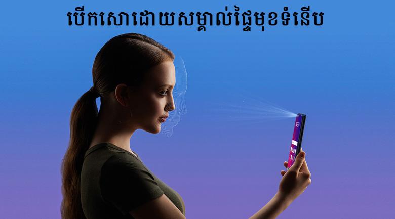 Phone - ទូរស័ព្ទ OPPO A3s 16GB - សម្គាល់ផ្ទៃមុខ