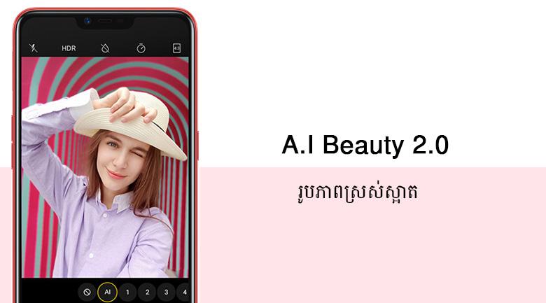 Phone - ទូរស័ព្ទ OPPO A3s 16GB - កាមេរ៉ា