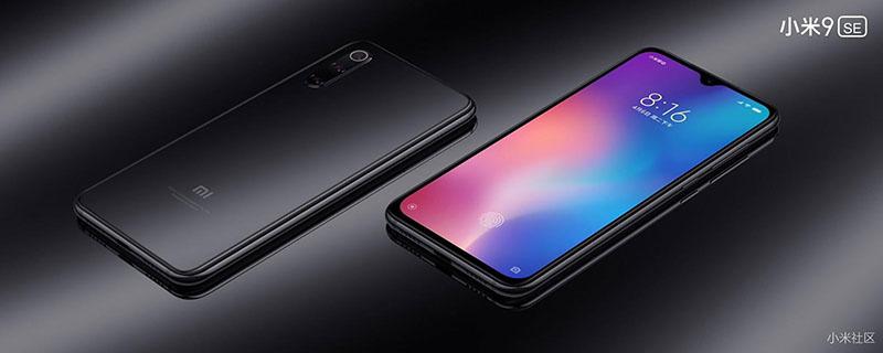 Thiết kế của điện thoại Xiaomi Mi 9 SE chính hãng