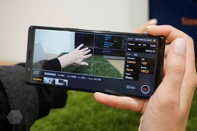 Điện thoại Sony Xperia 5 | Camera sau