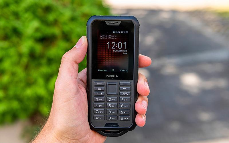 Điện thoại Nokia 800 Tough | Trang bị 2 sim 2 sóng