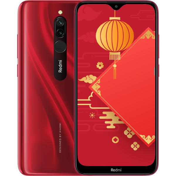 Xiaomi Redmi 8 (4GB/64GB)