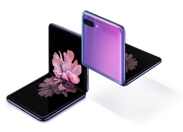 Điện thoại Samsung Galaxy Z Flip