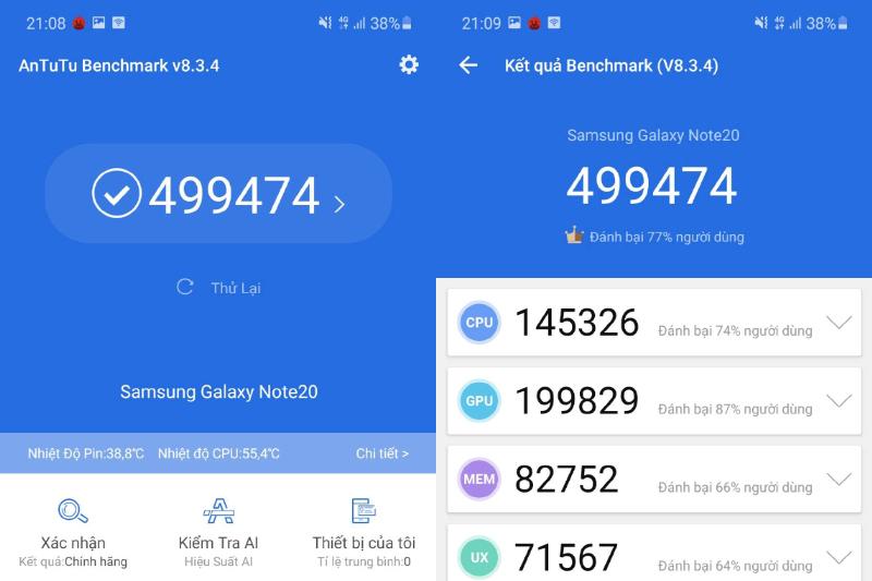 Điểm số AnTutu - Samsung Galaxy Note 20