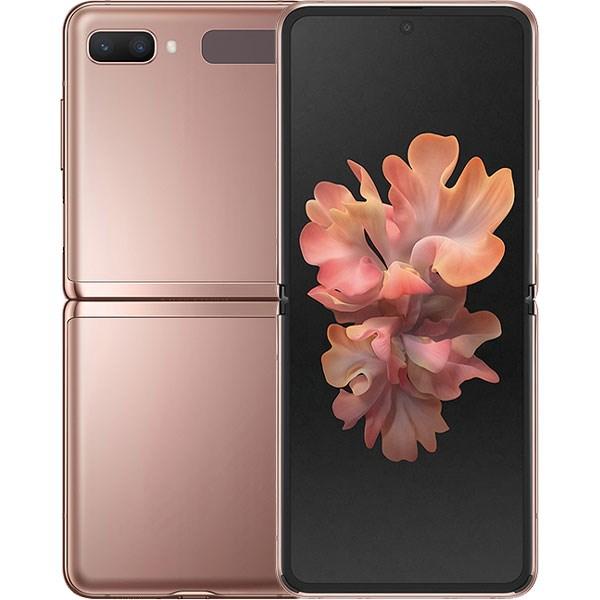 Điện thoại Samsung Galaxy Z Flip 5G