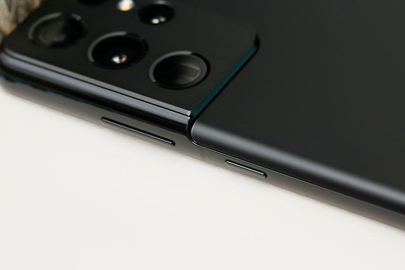 Thiết kế tinh tế đẳng cấp | Samsung Galaxy S21 Ultra 5G