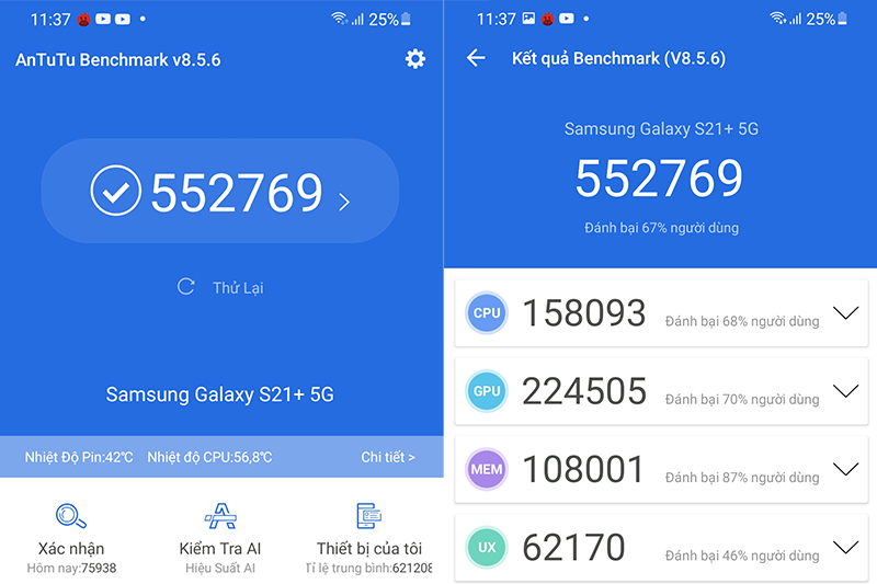 Điện thoại Samsung Galaxy S21+ 5G | Điểm Antutu