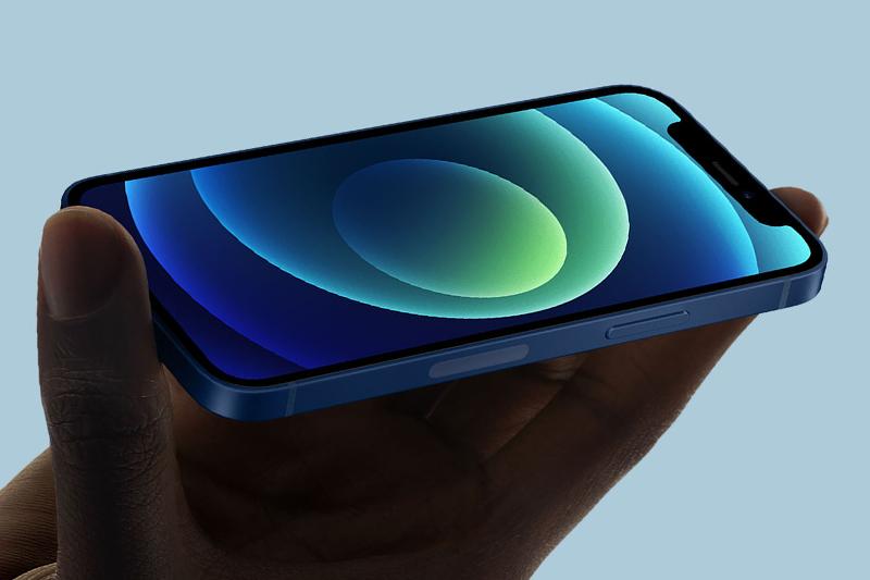 iPhone 12 Mini 128 GB | Kích thước 5.4 inch với độ sáng tiêu chuẩn 625 nits và 1200 nits ở chế độ HDR