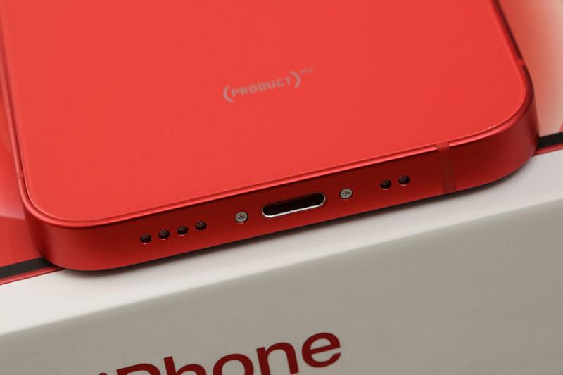 iPhone 12 Mini 128 GB | Hỗ trợ khả năng sạc 20 W
