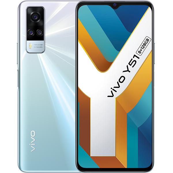 Vivo Y51 (2020)