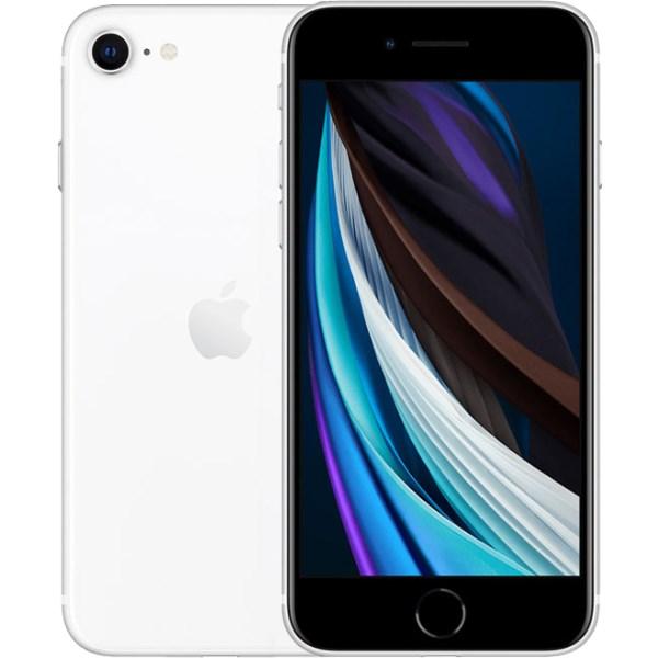 Bảng giá điện thoại iPhone tháng 11/2020 - ảnh 2.
